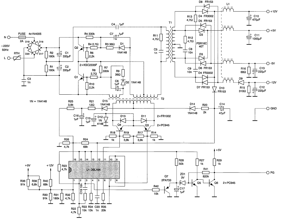 Схема на DBL494, PNG